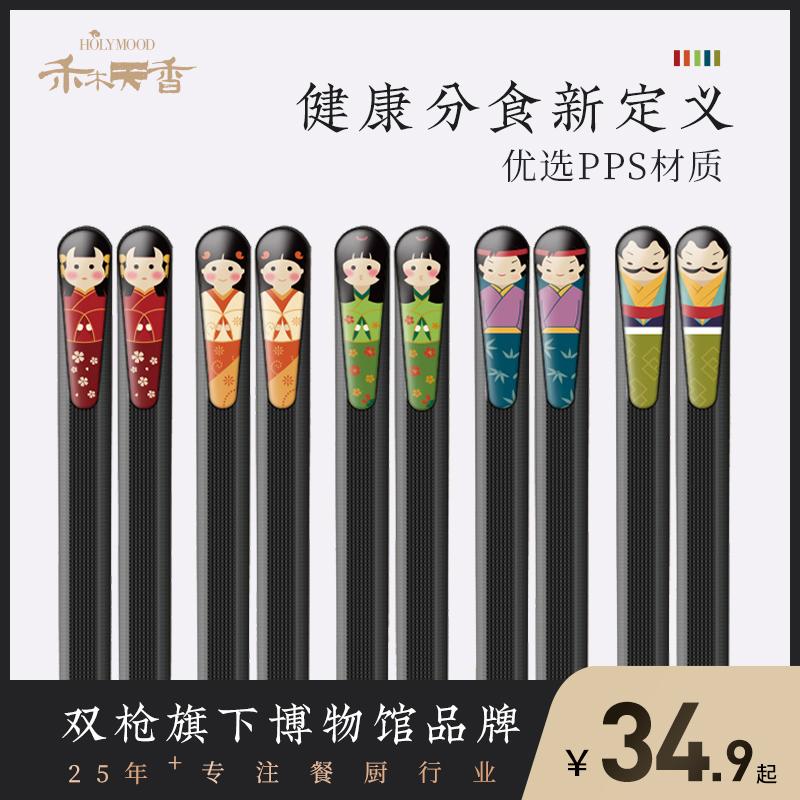 双枪优品禾木天香合金筷子家庭专用高档防滑防霉非不锈钢快子旗舰