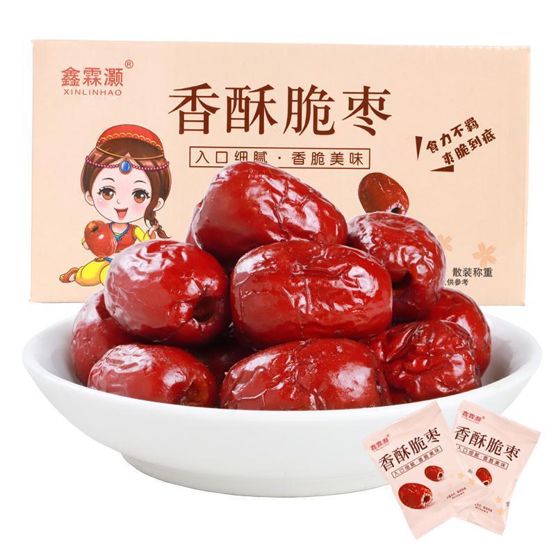 【精选网红爆款】香酥脆枣小包装空心无核嘎嘣脆办公室休闲零食