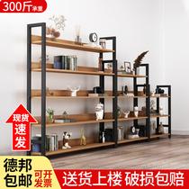 超市貨架展示架書架落地簡約簡易家用客廳收納架置物架多層儲物架