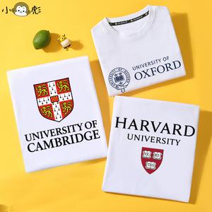 哈佛大学牛津密歇根剑桥大学学院风短袖t恤衫男女儿童装学生半袖