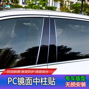 2020新款猎豹MATTU/CS9/CS10改装车窗饰条专用PC黑色镜面中柱贴