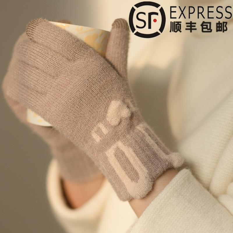 手套女冬可爱韩版毛绒卡通加绒保暖学生触摸屏玩手机骑车防寒手套