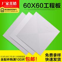 办公室铝天花板微孔厂房专用全套材料600x600集成吊顶工程铝扣板