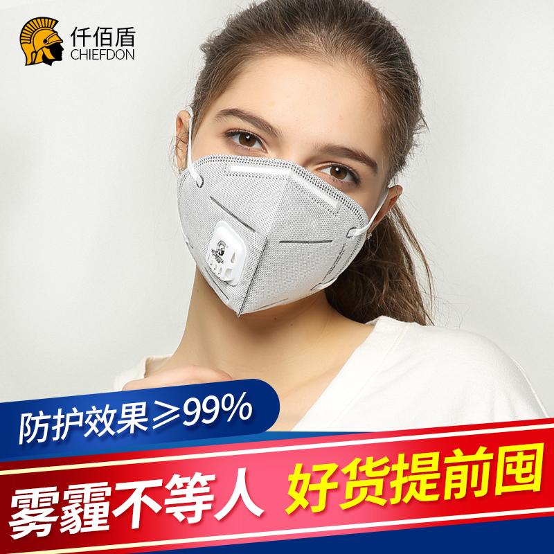 仟佰盾防尘口罩防雾霾pm2.5女口罩男防甲醛装修活性炭二手烟