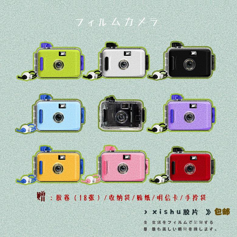 135 retro fool film camera waterproof multiple non disposable film camera birthday present girl