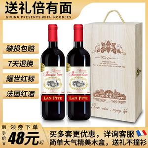 领10元券购买狂欢节礼盒装|包邮法国红酒整箱进口干红葡萄酒红洒6支礼袋赤霞珠