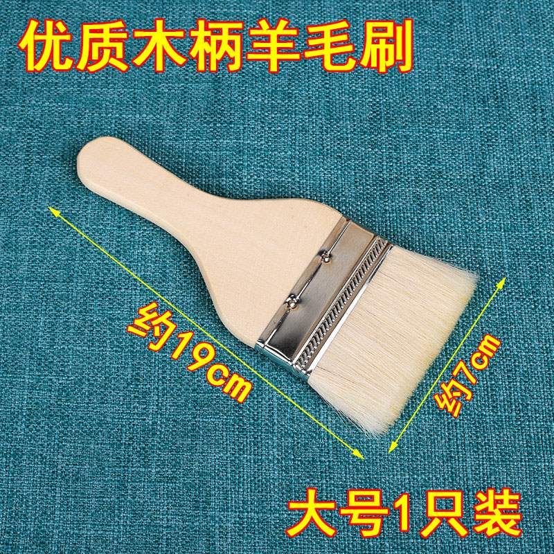 烧烤刷羊毛刷耐高温厨房烧烤刷油刷刷子家用面包煎饼毛刷烘焙工具