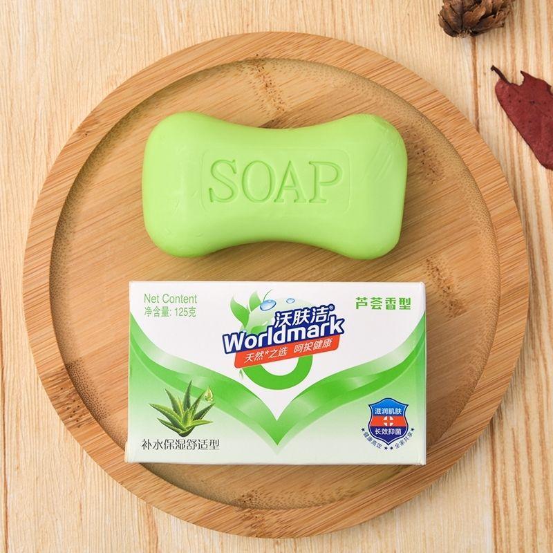 正品香皂洗澡抑菌皂洁面肥皂洗脸皂美白洗手润肤清洁皂沐浴皂