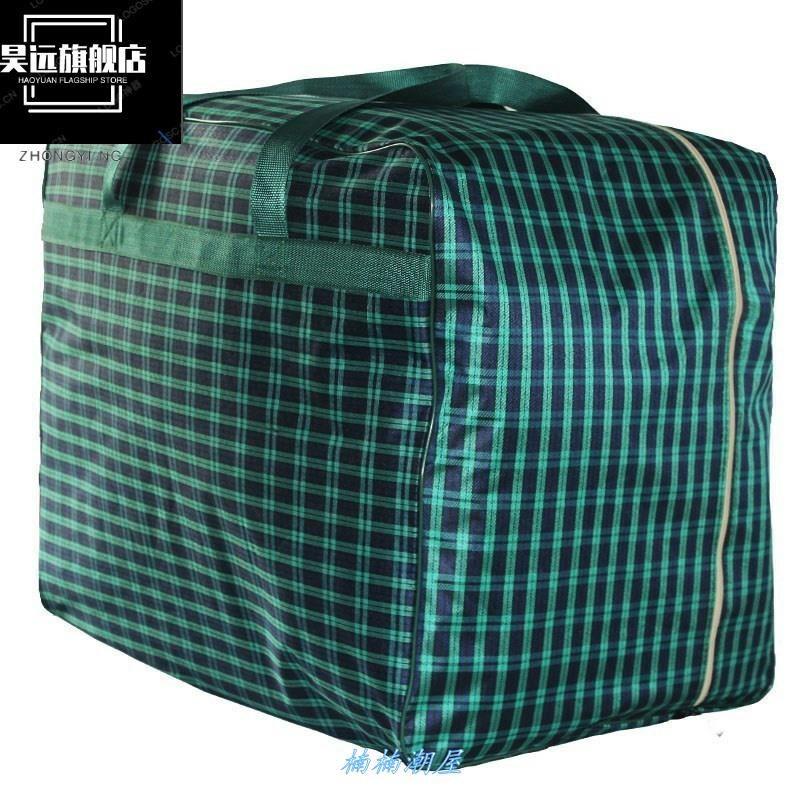 学生用寝具防水バッグ厚手タイプ引越し収納袋牛津布行李袋布団服包装袋