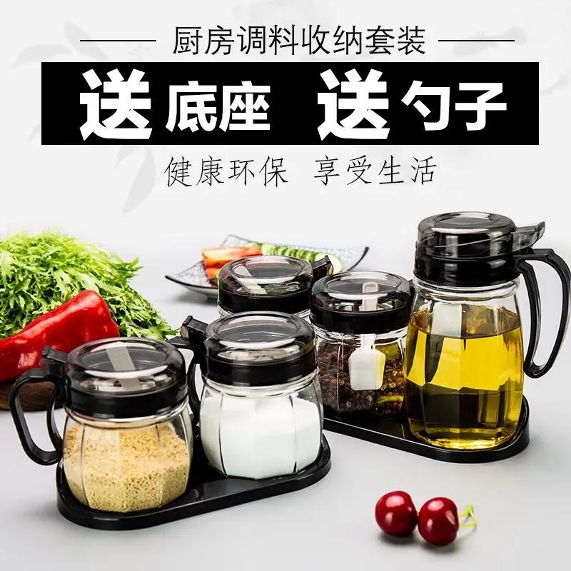 调料盒套装家用组合装厨房用品调料罐子玻璃调味罐盐罐调味盒油壶