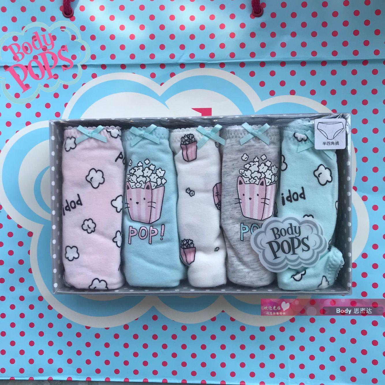 速发超值精选bodypops少女热卖爆款礼盒装五条星期内裤BCWP94TC62
