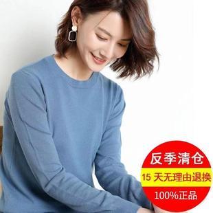 2020秋冬新品100%柔软羊绒圆领套头羊毛毛衣短款宽