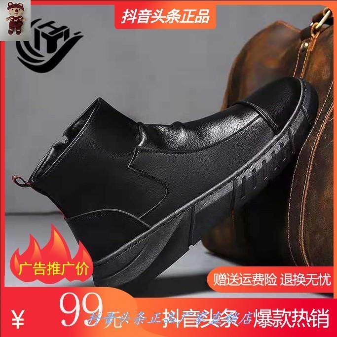 特睿思精选男鞋馆冬季爆款绅士气质黑色纯皮鞋加厚增高男鞋爆