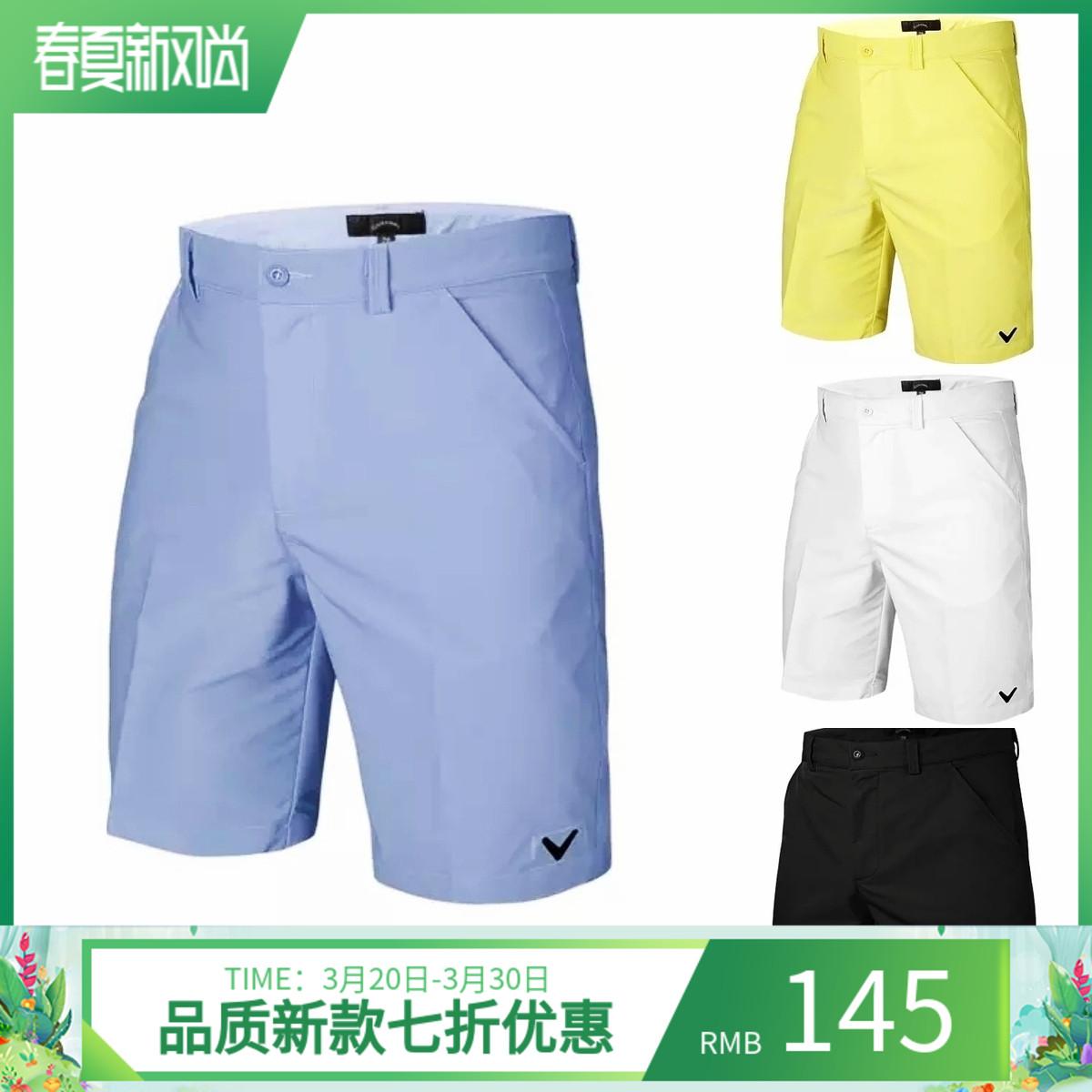 。高尔夫短裤 男士球裤 修身男款短裤 速干运动裤子 免烫 golf服