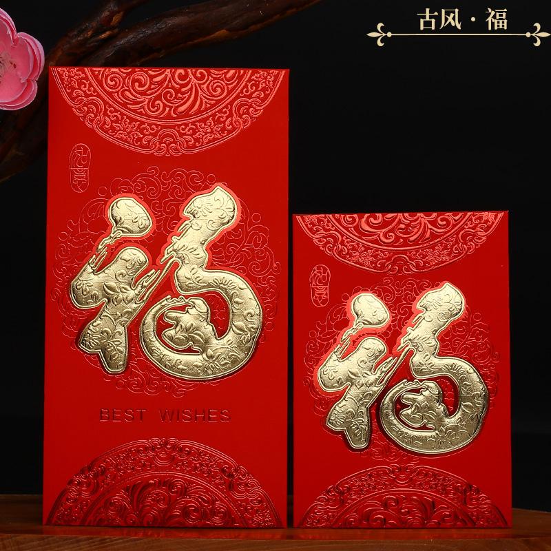 Конверты для Китайского нового года Артикул 641730527537