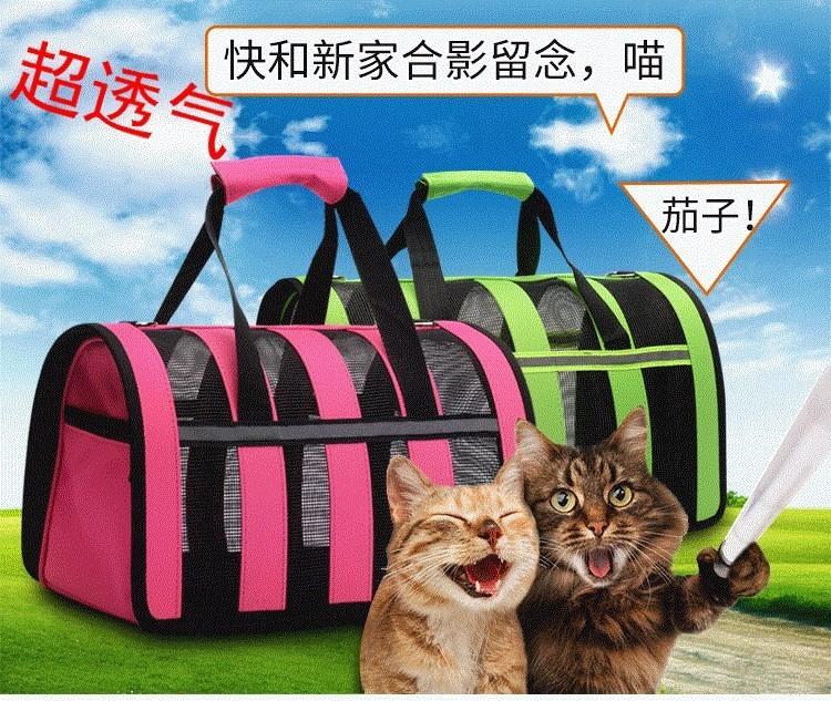 泰迪宠物笼子包中型犬狗便携手提包可折叠车用狗外出手提箱包。