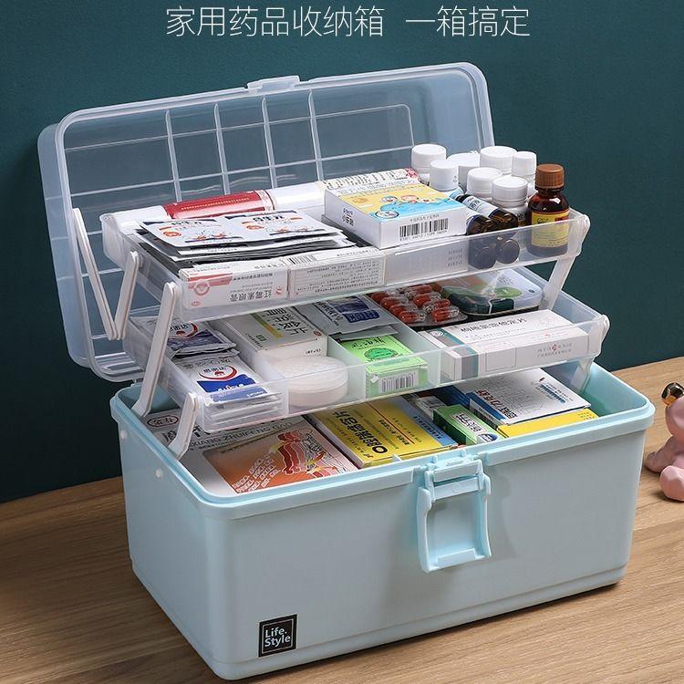 家用医药箱大容量医疗急救箱医护多层药品应急收纳盒家庭装塑料箱