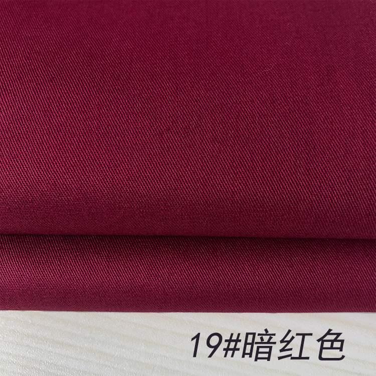 连衣裙被套工装纯棉全棉纯色斜纹布料休闲裤宝宝服装床单床品面料