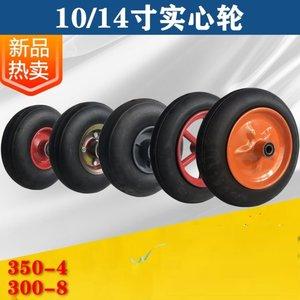 两轮手拉车拖车手推车轮子老虎车实用耐高温单轮平板车橡胶实心胎
