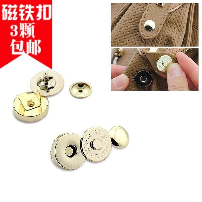 Bag buckle metal magnetic buckle iron buckle purse magnet buckle bag accessories buckle buckle suction cup type