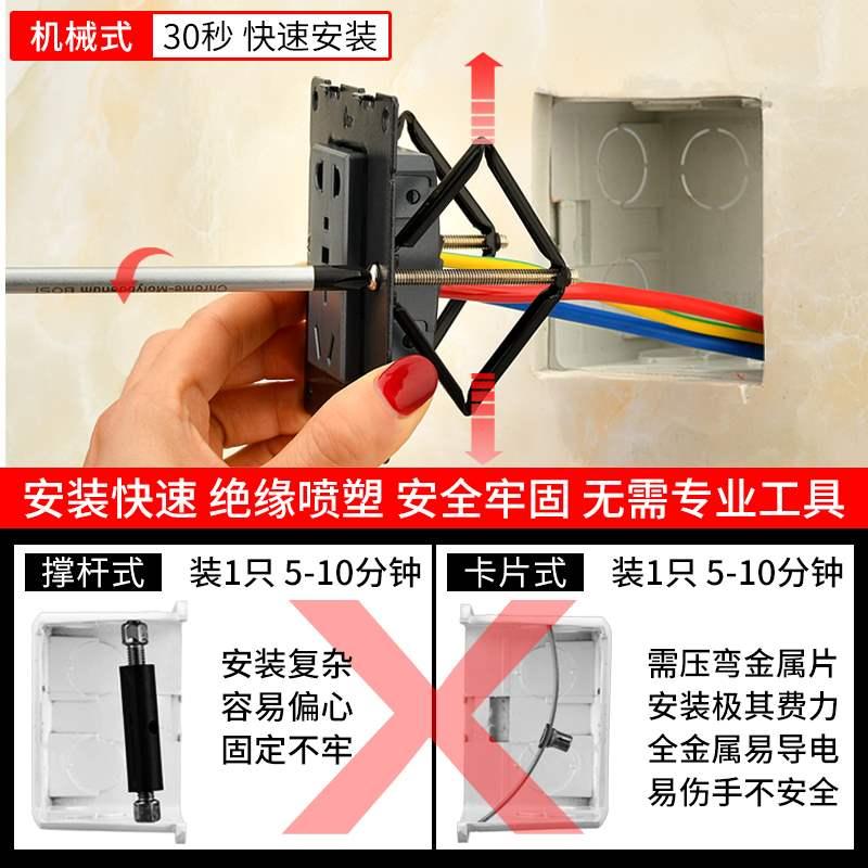 修复器接线盒插座暗盒86型通用线盒修复器万能开关固定器修补器20