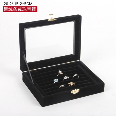 戒指饰品精致展示小盒耳环手镯钉首饰手箱收纳盒项链高档托盘珠宝