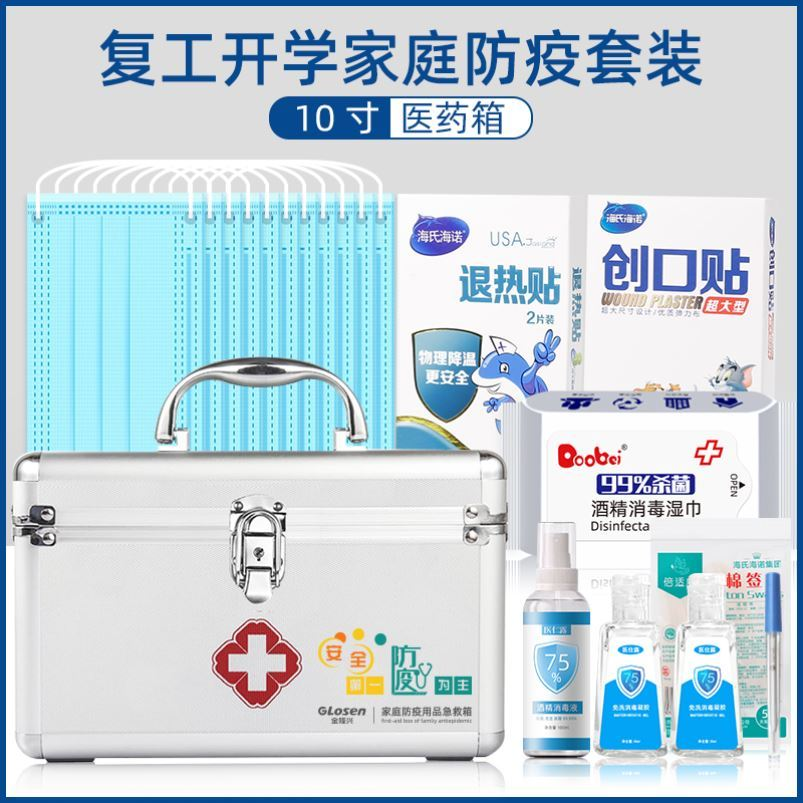 Large capacity medical box for outpatient service, medical professional dormitory, three-tier school bus, portable pink car supplies