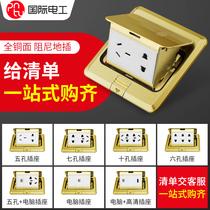全銅防水平推式地插雙五孔電話網絡地面地板插座滑蓋式地插座TCL
