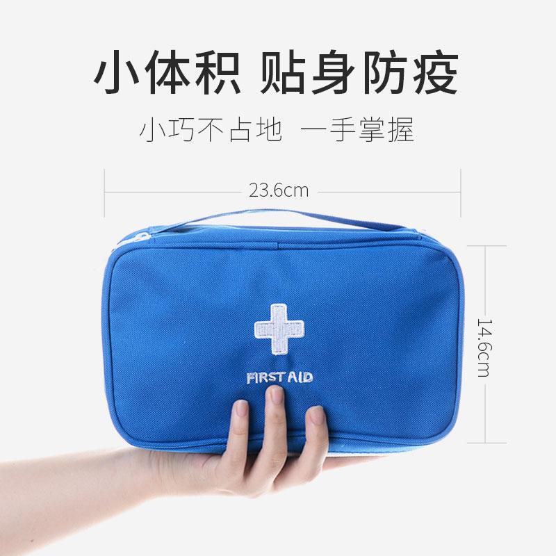 韓国の新学期の防疫バッグは小学生が携帯する子供用の防護健康バッグと携帯用品の子供消毒です。