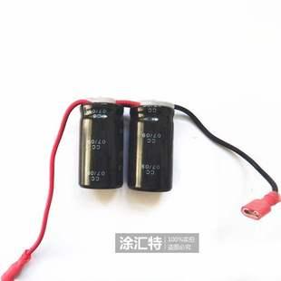电机泰坦电容耐磨通用瓦格纳固瑞克390高压无气喷涂机碳刷