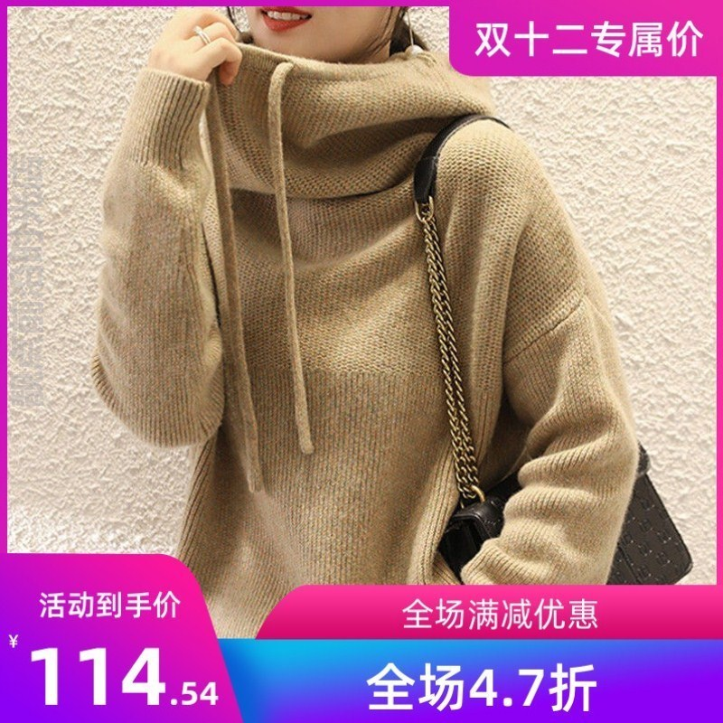Autumn and winter 2020 new hooded knitwear pile high necktie hat sweater womens Hoodie sweater short bottomed shirt