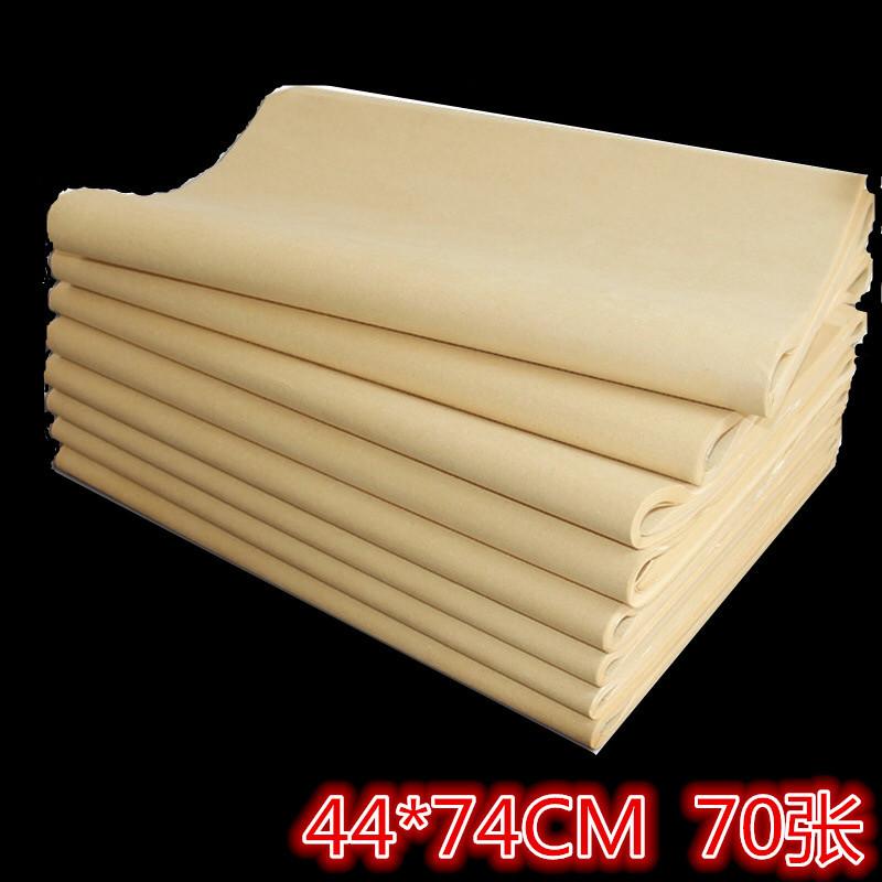 Бумага из бамбука Артикул 647820839629
