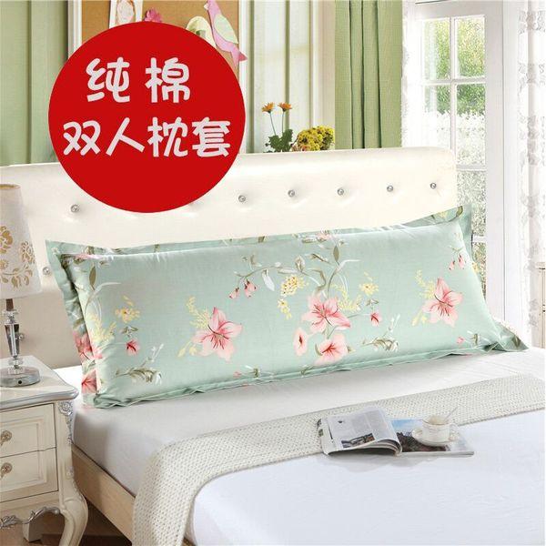 全棉双人枕套1.5m成人纯棉加长枕头套1.2米1.8长款卡通枕芯套定制图片