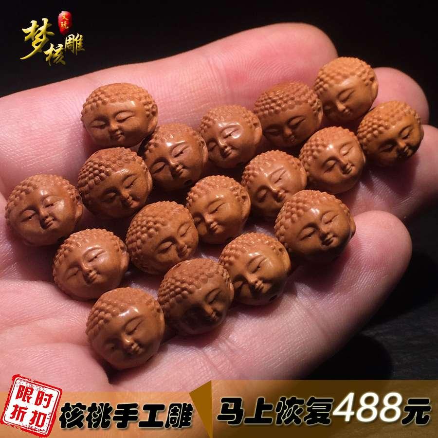 Резные орехи Артикул 632108055745