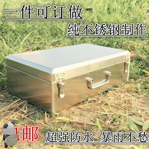 五金工具箱不锈钢304手提式加厚型电工工具盒大号家用收纳盒