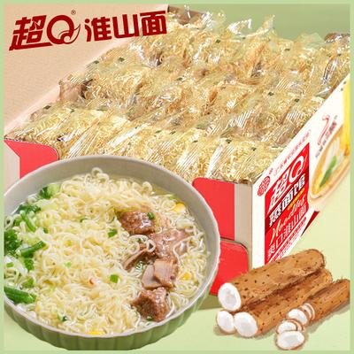 超Q淮山面山药面礼盒整箱素食非油炸方便面火锅面早餐汤面细面条