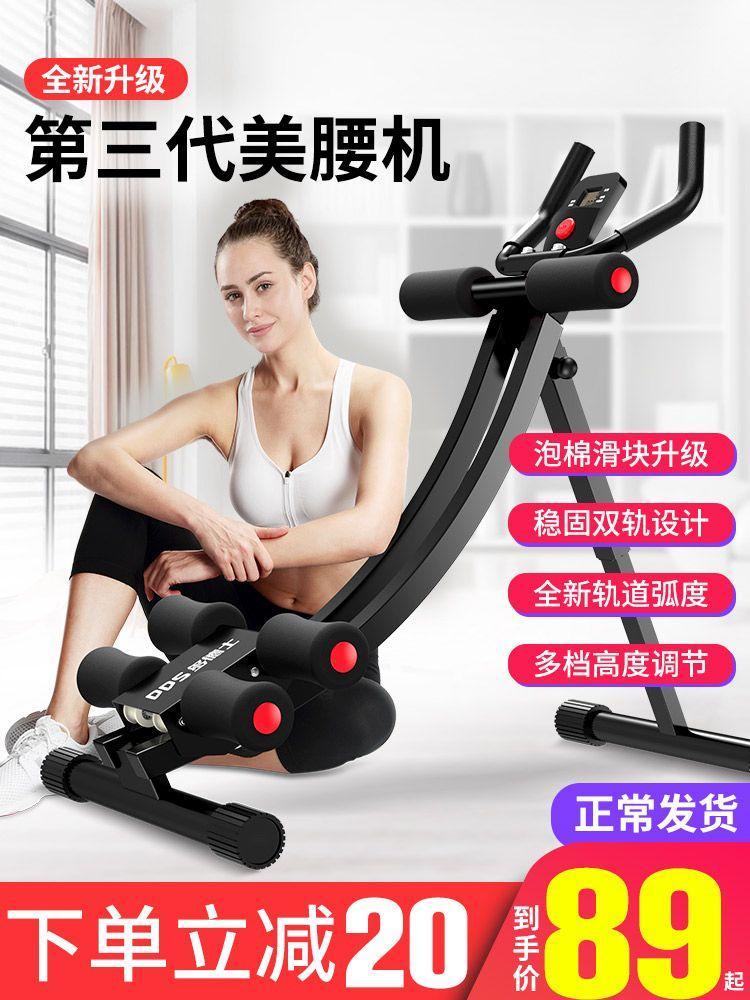 レセプションマシンを鍛えて痩せた腹の女性を回復します。