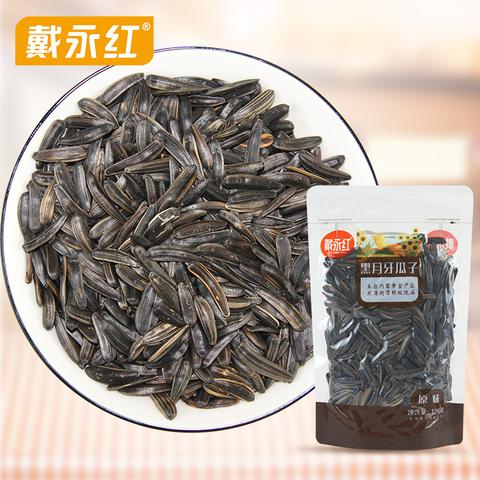 【戴永红-黑月牙瓜子】120克包装月牙瓜子原味坚果炒货休闲零食