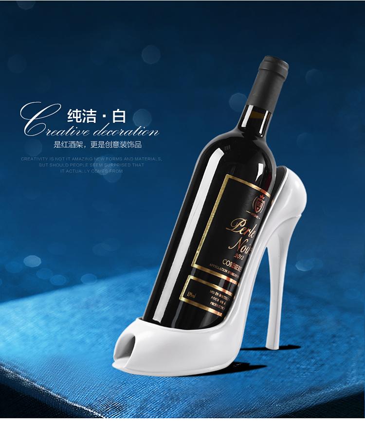 。北欧简约ins创意个性高跟鞋红酒架客厅家用酒瓶架子装饰品摆件