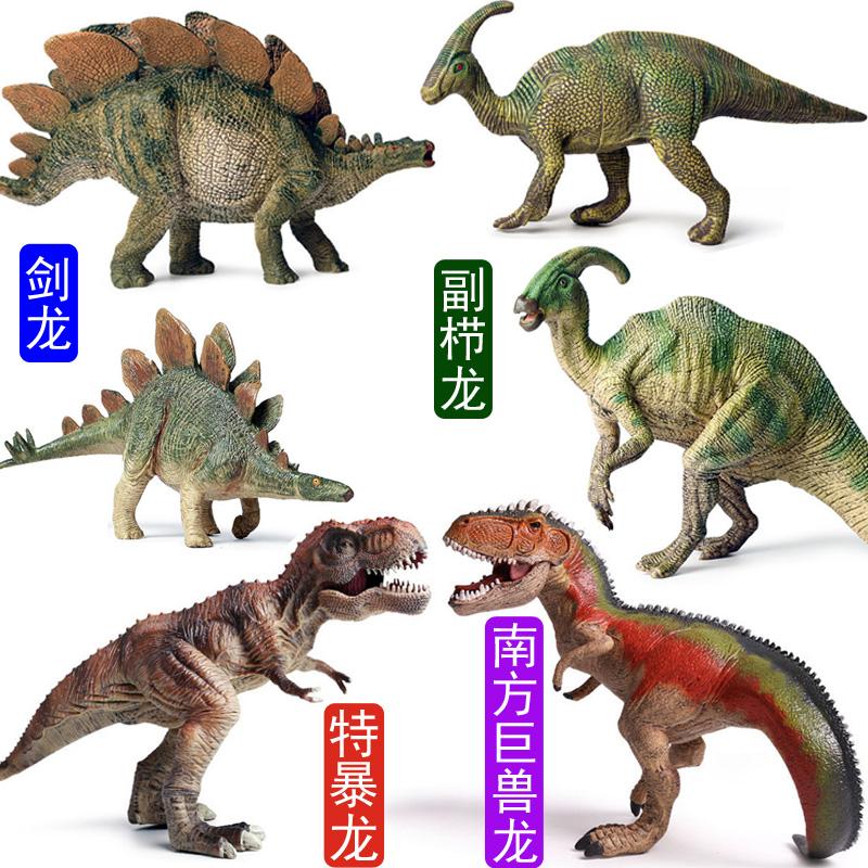 。 Tyrannosaurus Rex vs. Southern giant dragon simulation model Southern giant dragon hunting Stegosaurus paractylosaurus dinosaur toys
