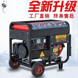 家用小型静音24伏柴油发电机组3/5/8/10KW12千瓦单相220V三相380V图片