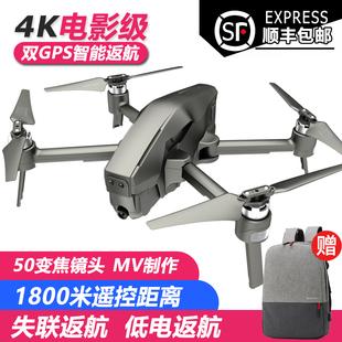 無人機航拍四軸飛行器高清4K專業超長續航大型遙控飛機航模2000米