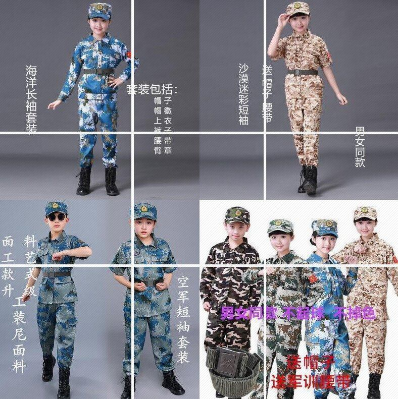 Make training clothes American father son dress parade outdoor development camouflage clothing male college students adult suit new summer clothes