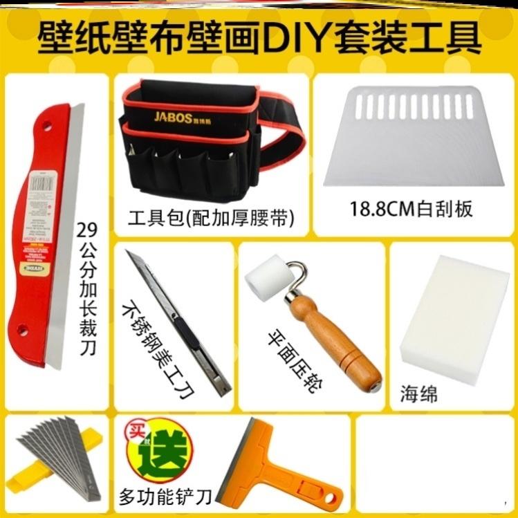 Клей / Затирки для обоев и плитки Артикул 640147524191