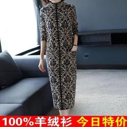 秋冬羊毛衫女中长款100纯羊绒半高领妈妈装毛衣女2020年新款加厚