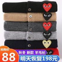 支48绵羊毛100澳大利亚圆领设计领V满天星羊毛衫