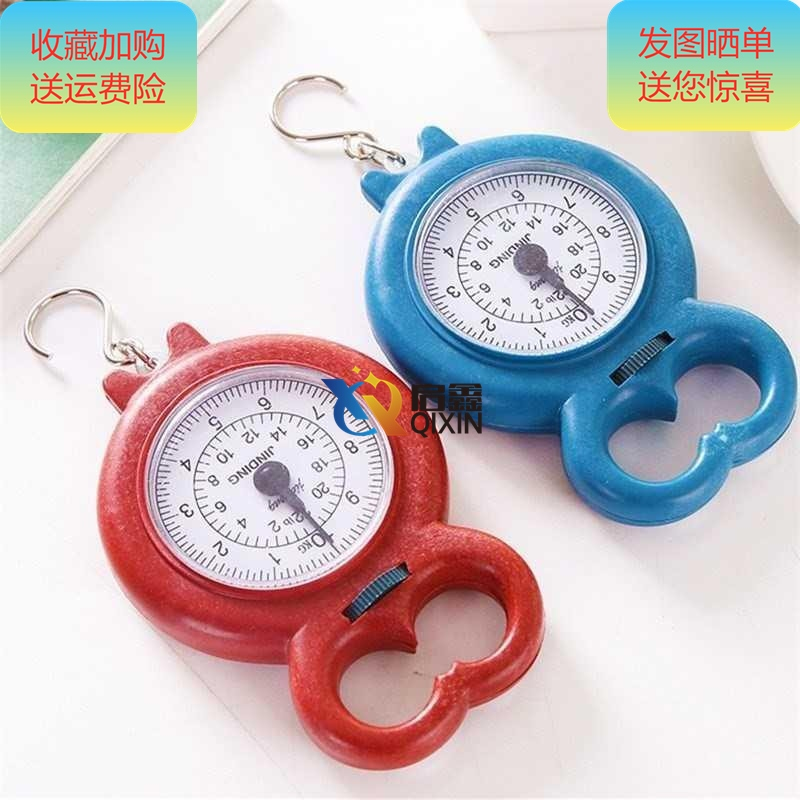 Portable scale small scale girls pocket scale small portable multifunctional luggage scale for shopping vegetables.