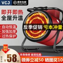 工业取暖器省电暖风机速热家用节能小型大功率小钢炮电暖气大面积