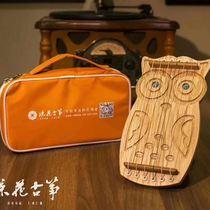 扬州儿童演奏级考级初学者轻奢大人女孩实木教学古筝901琼花古筝