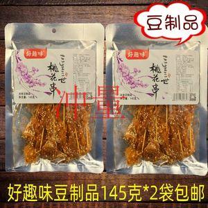 好趣味豆制品桃花串豆干辣条蔬菜干145克2袋休闲豆制品包邮